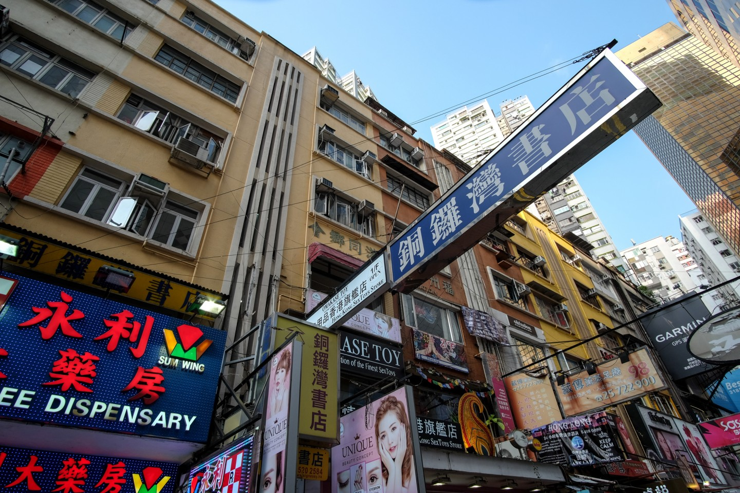 Sign of the Causeway Bay Books: State media in China believes that Gui Minhai's books spread rumours that are harmful to society. (iStock)