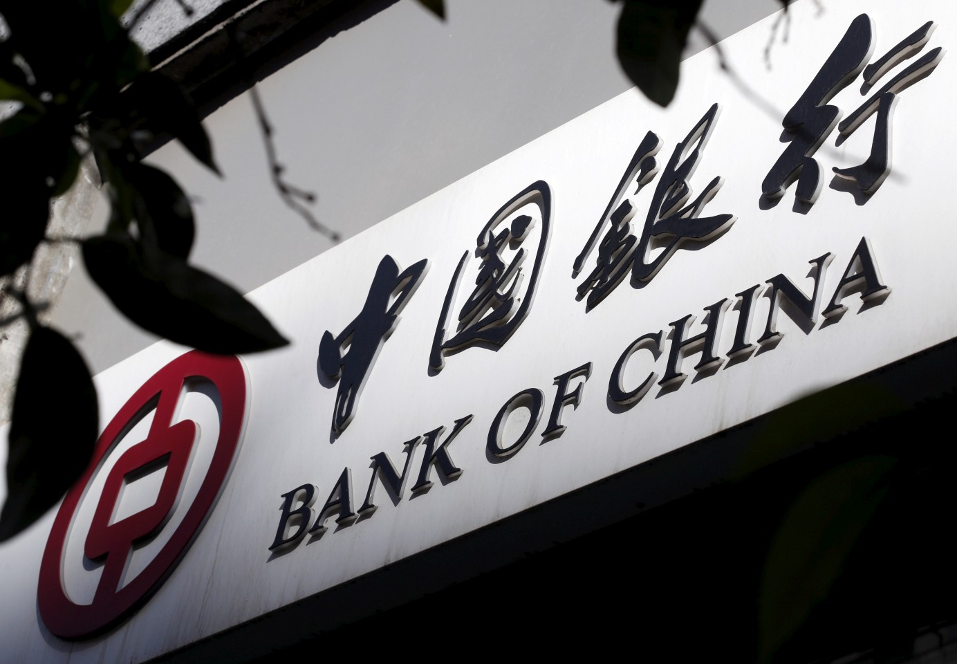 """China's Ministry of Finance is the major shareholder of China's """"Big Four Banks"""", which include the Bank of China. (Tony Gentile/File Photo/Reuters)"""