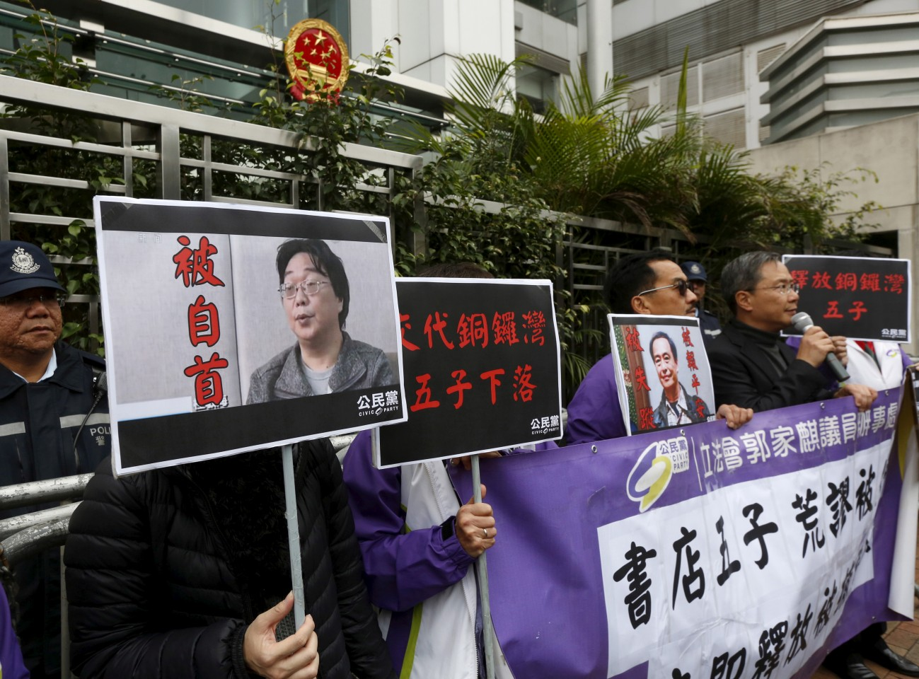 Pro-democracy activists carry a portrait of Gui Minhai (L) during a protest outside the Chinese Liaison Office in Hong Kong, China, January 19, 2016. REUTERS/Bobby Yip