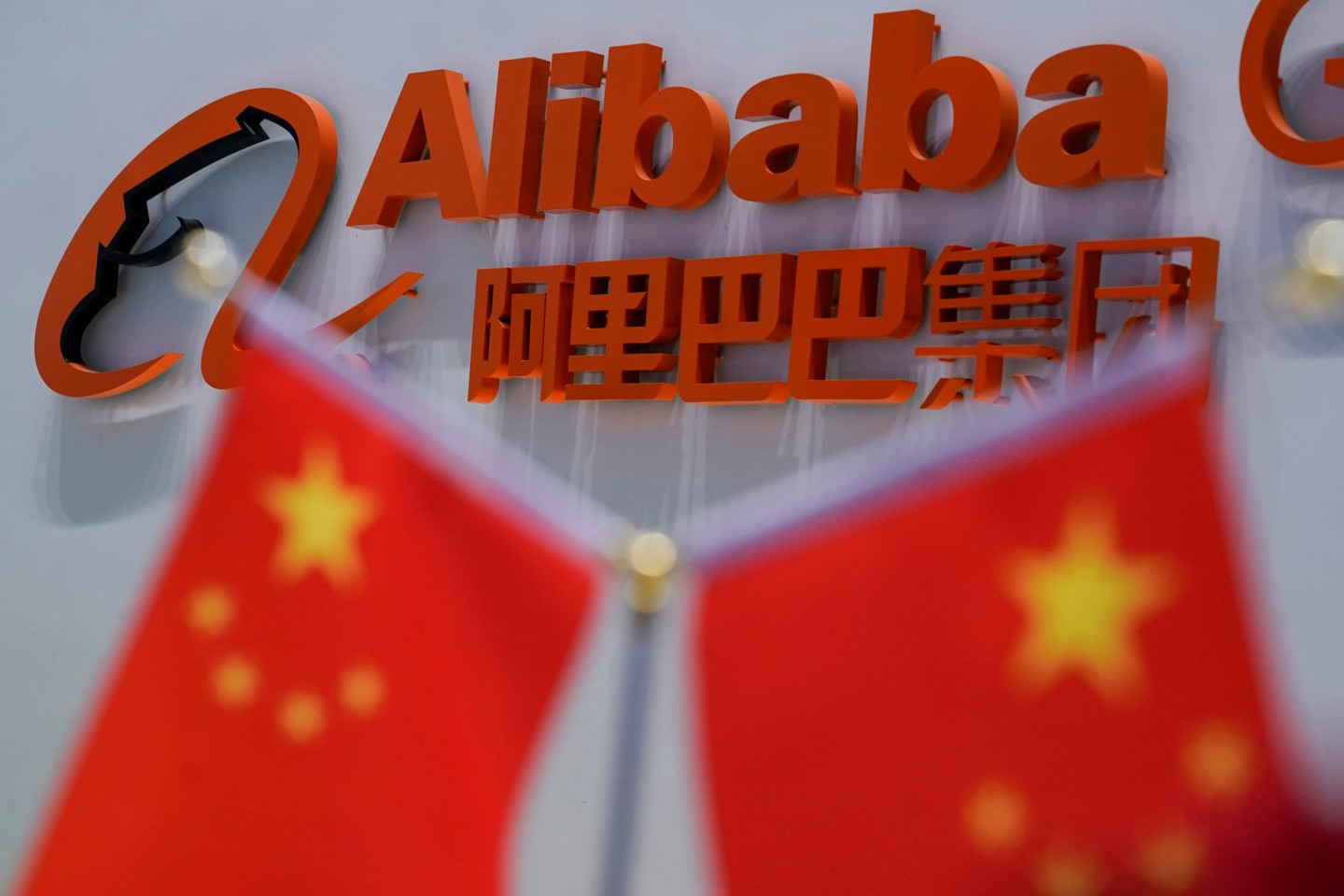 A logo of Alibaba Group is seen at the company's headquarters in Hangzhou, Zhejiang province, China. (REUTERS/Aly Song/File Photo)
