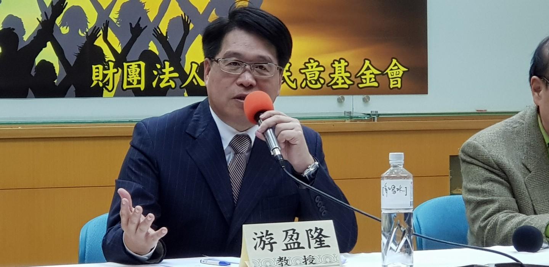 You Ying-lung, chairman of the Taiwan Public Opinion Foundation. (Photo: Chuang Hui Liang)