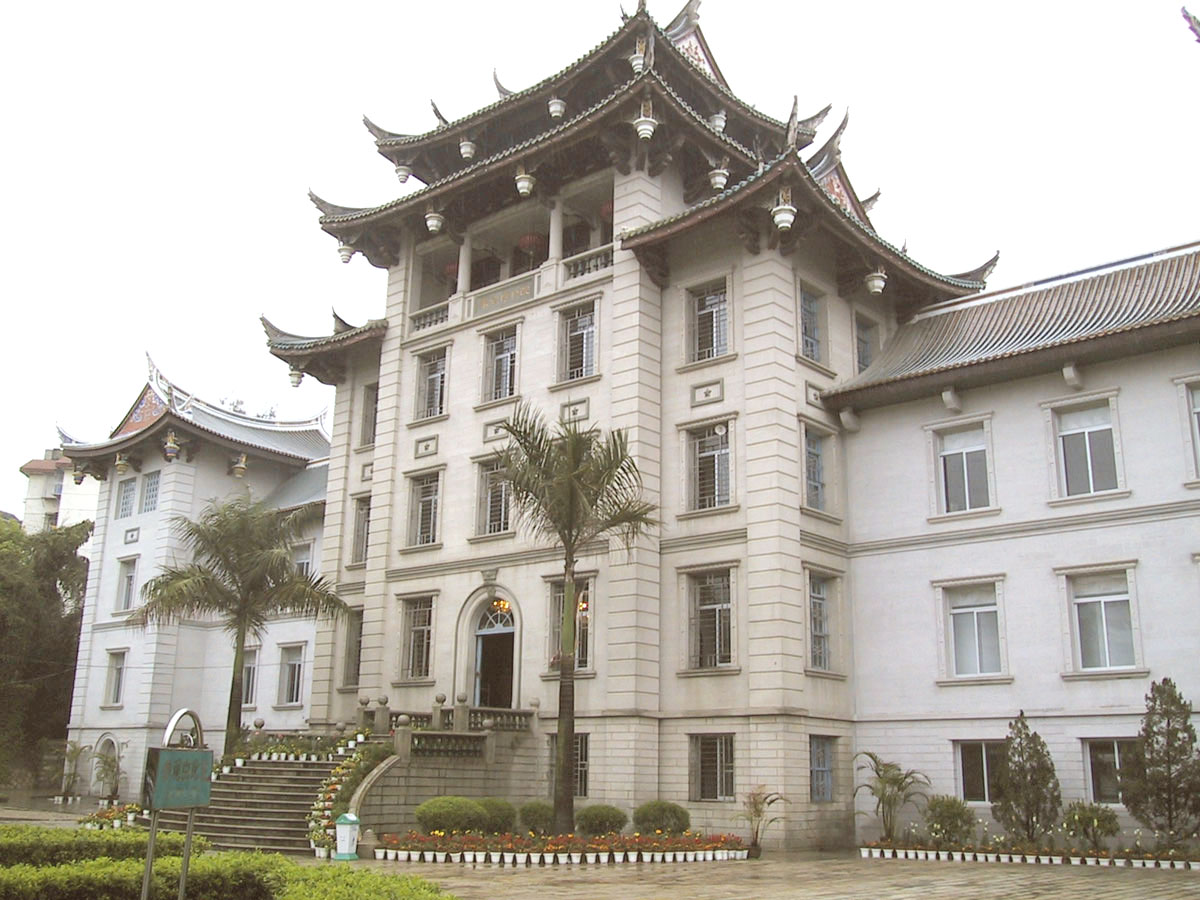 The Overseas Chinese Museum in Xiamen was established by Tan Kah Kee in 1956. (SPH)