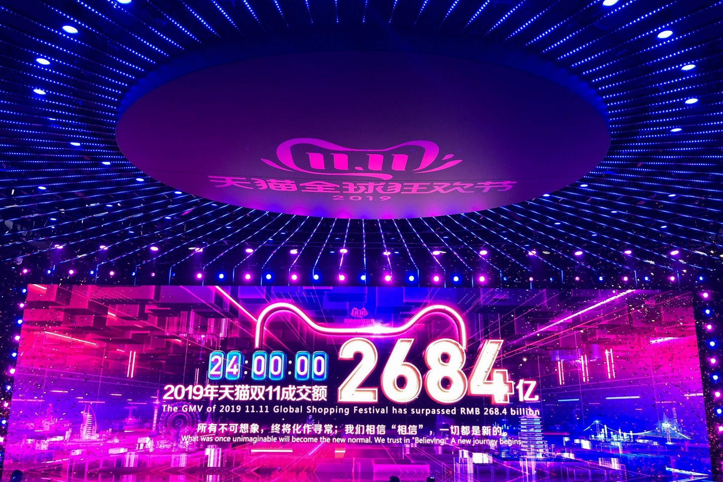 A screen shows the final sales figures, after 24 hours of Singles' Day sales, at over 38.3 billion USD shortly after the end of the 11.11, in Hangzhou in China's eastern Zhejiang province early on November 12, 2019. (STR/AFP)