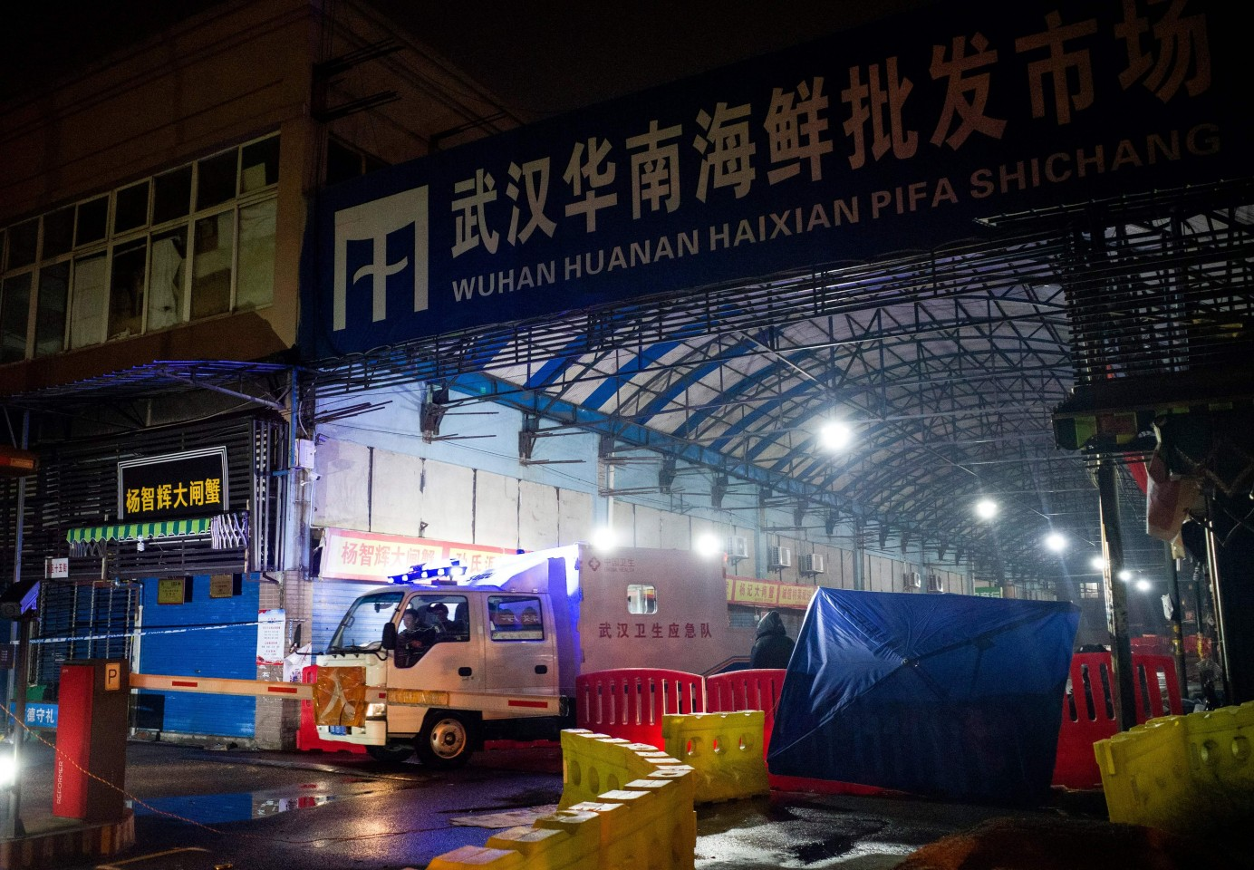 A photo of the now closed Huanan Seafood Wholesale Market, where the man who died from a respiratory illness had purchased goods from. (Noel Celis/AFP)