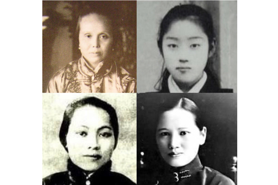 The four women in Sun's life. (Internet)