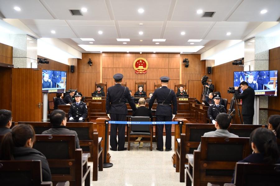 sun xiaoguo court