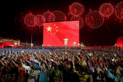 Fireworks at Tiananmen Square during the evening gala of the PRC's 70th anniversary celebrations (Jason Lee/Reuters)
