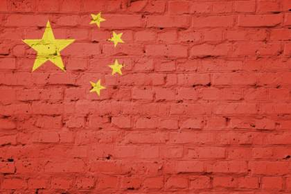 Will the world be able to understand China better? (iStock)