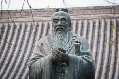 A statue of Confucius at the Imperial Academy in Beijing. (iStock)