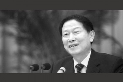 Li Rongrong, former Chairman of the State-Owned Assets Supervision and Administration Commission. (Internet)